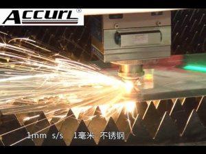 cncレーザー切断機2ミリメートルcncプレスブレーキ用曲げ板金箱曲げボックス
