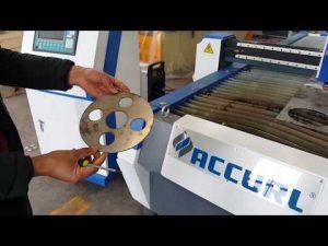 Hypertherm PowerMax 125による板金切断用CNCプラズマカッターマシン