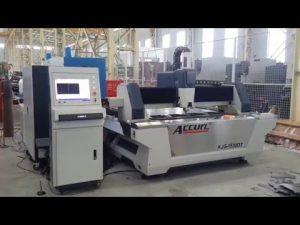 板金6mmの軟鋼、ステンレス鋼、銅、黄銅のための繊維500W CNCレーザーの打抜き機