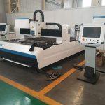 繊維板金レーザー切断機の価格