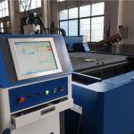 造船業のための鋼板CNCの炎血しょう打抜き機4200mm x 16800mm