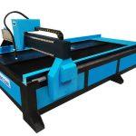 機械製品のための中国サプライヤーCNCテーブルプラズマ/炎切断機