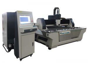 ステンレス鋼シートのための現代設計accurl 2000w繊維レーザーのカッター