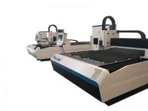 低消費ファイバーレーザー切断機/板金cnc切断機